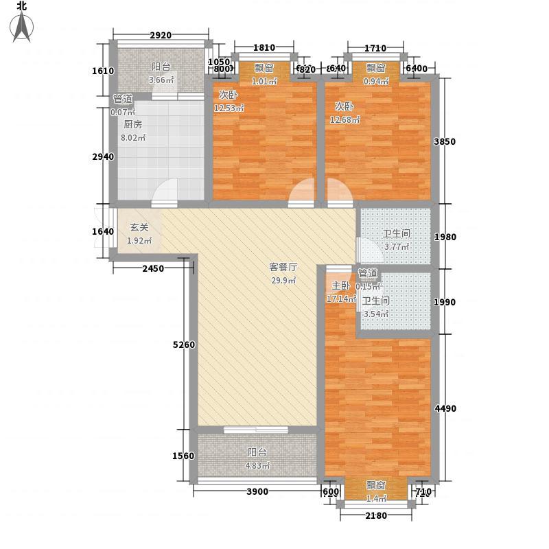 和信花园138.80㎡G户型3室2厅2卫1厨