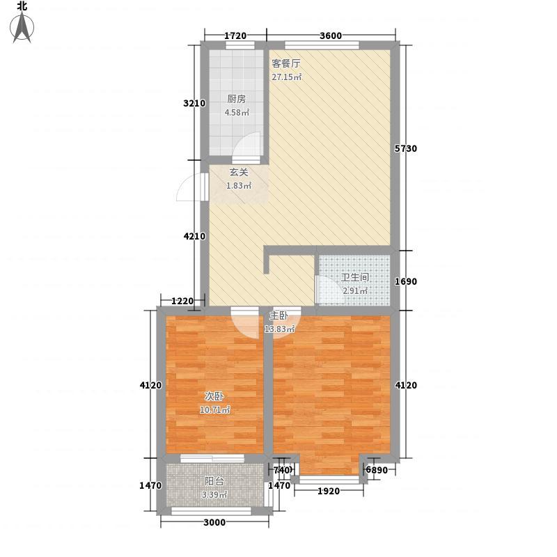 星光星悦城D户型2室2厅1卫1厨