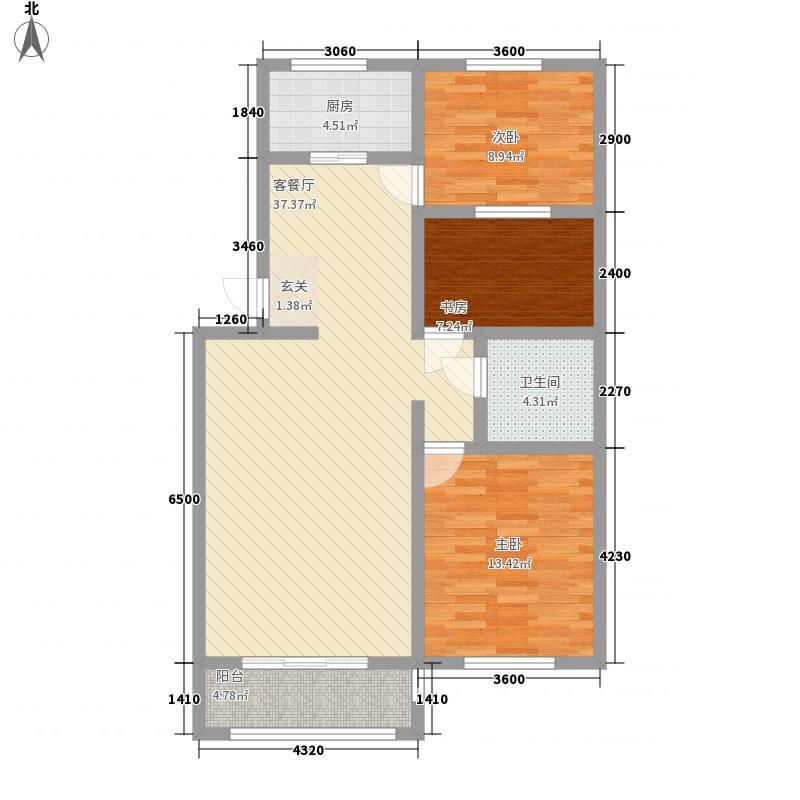 左庭右院104.37㎡左庭右院户型5104.37㎡户型10室