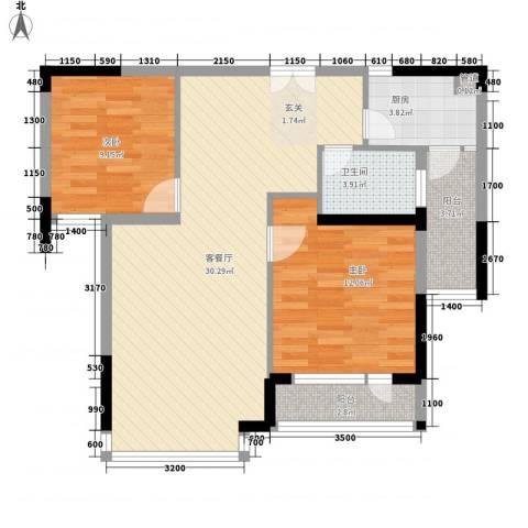 愉翠雅园2室1厅1卫1厨75.00㎡户型图