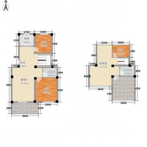 帝豪・星港湾3室1厅2卫1厨130.49㎡户型图