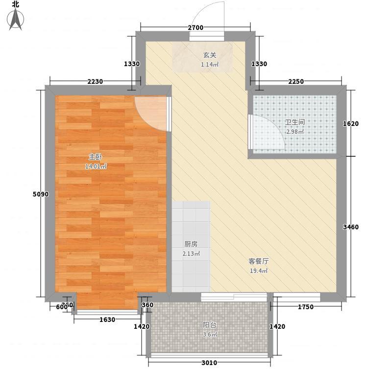 大众新城57.00㎡大众新城户型图1室1厅1卫1厨户型10室