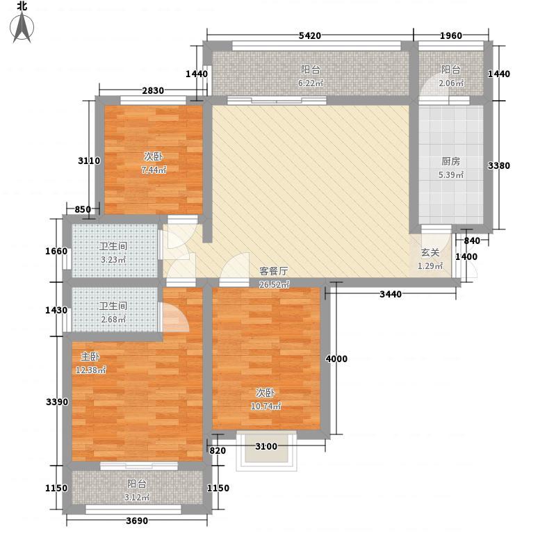 东陌映像117.81㎡1A户型3室2厅2卫1厨