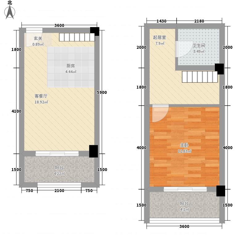 启城福邸83.55㎡2#商住寓所2-E户型1室2厅1卫1厨