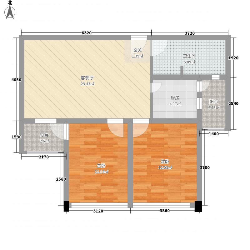 香格丽花园89.00㎡香格丽花园汇景苑C户型2室2厅1卫89.00㎡户型2室2厅1卫