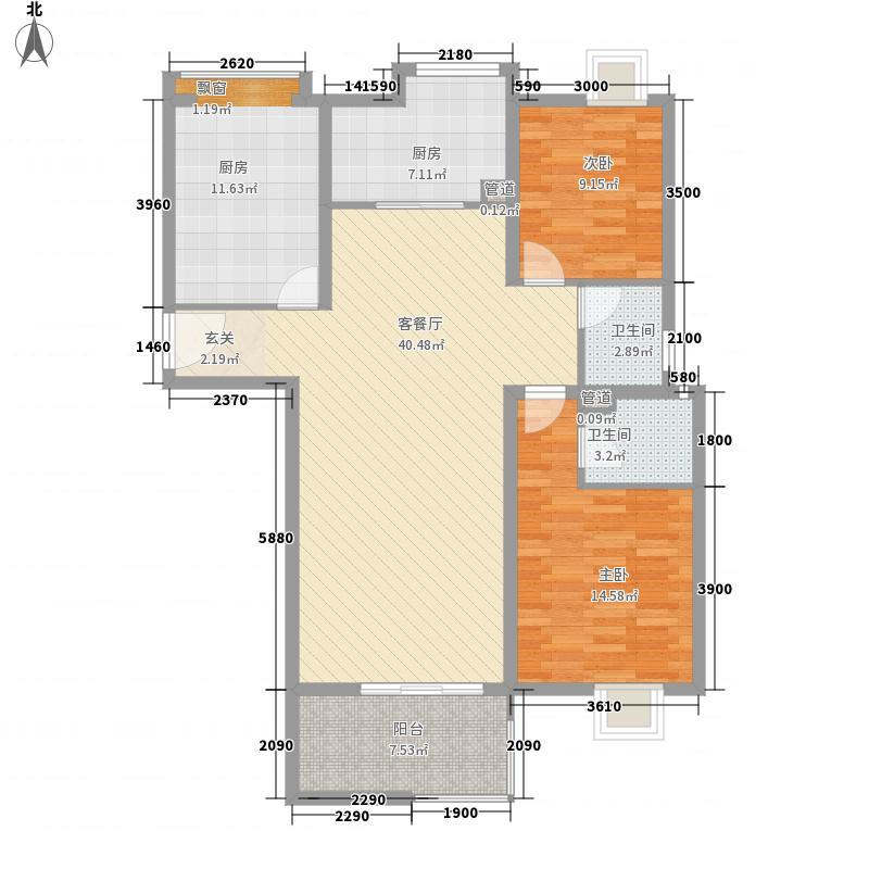 尚城国际124.93㎡尚城国际A2户型3室2厅1卫1厨124.93㎡户型3室2厅1卫1厨