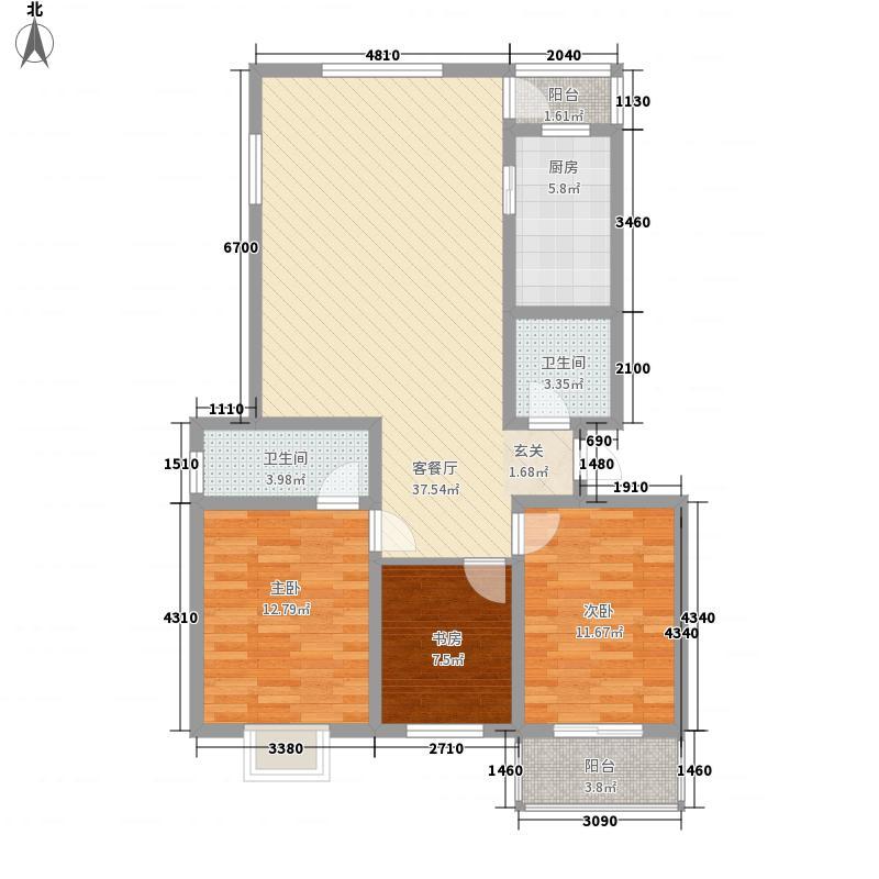 公园世家125.92㎡公园世家B13室2厅2卫1厨125.92㎡户型3室2厅2卫1厨