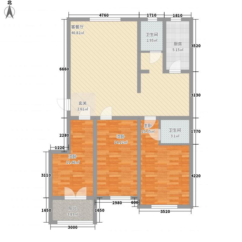 永和公馆117.00㎡永和公馆I户型3室2厅2卫1厨117.00㎡户型3室2厅2卫1厨