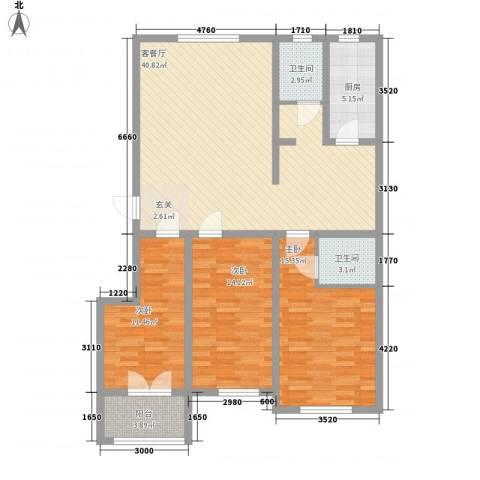 永和公馆3室1厅2卫1厨117.00㎡户型图