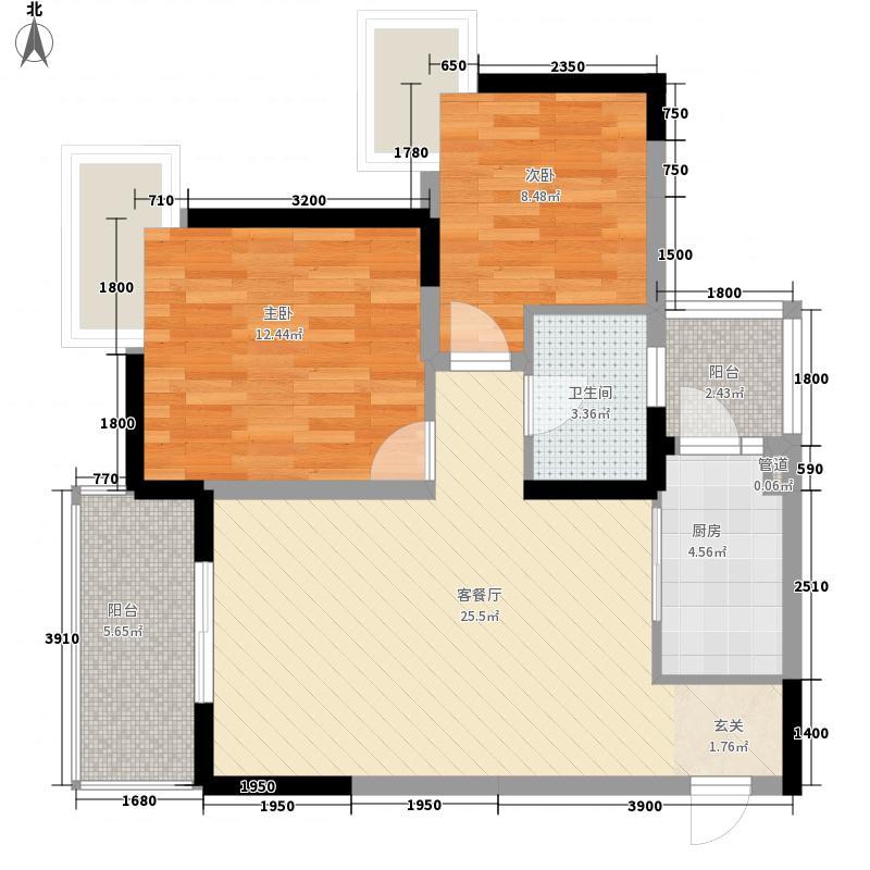蓝溪谷地74.00㎡户型3室