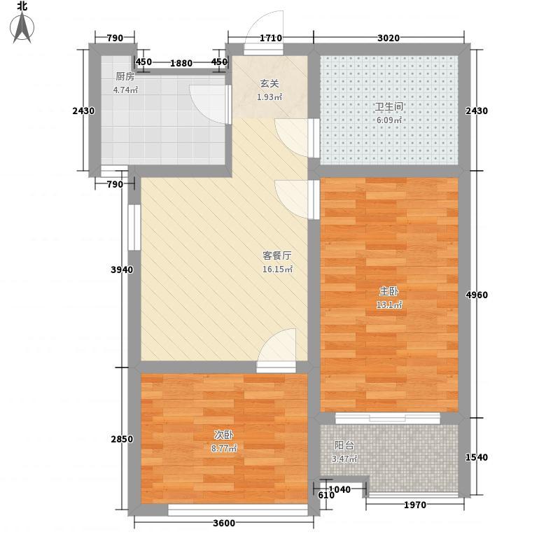 青橙时代75.15㎡1期1-49号楼B户型2室1厅1卫1厨