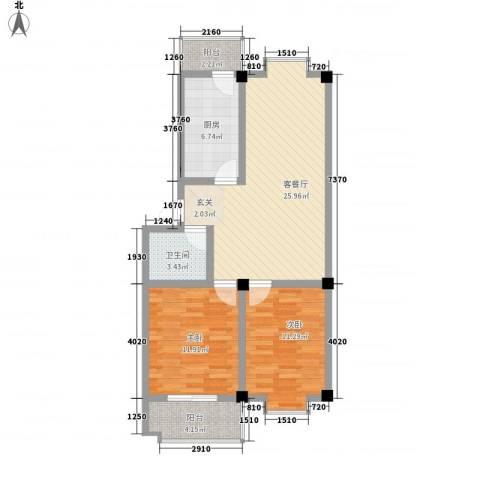 中心集贸市场2室1厅1卫1厨94.00㎡户型图