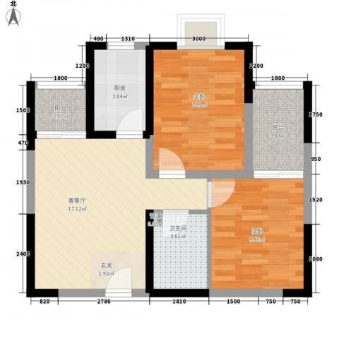 学林雅苑2室1厅1卫1厨73.00㎡户型图