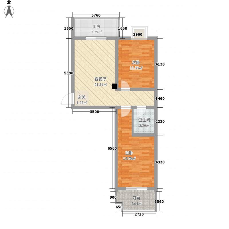 城市印象户型图C 2室2厅1卫1厨 87.78㎡