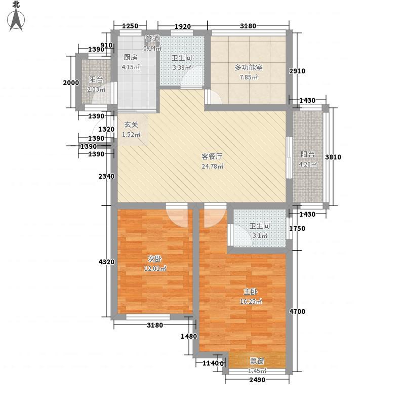 锡北・新街口113.00㎡M户型3室2厅1卫1厨