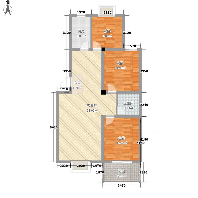 城市印象户型图A 3室2厅1卫1厨 120.74㎡