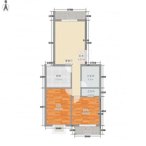昊业・紫御府2室1厅2卫1厨73.97㎡户型图