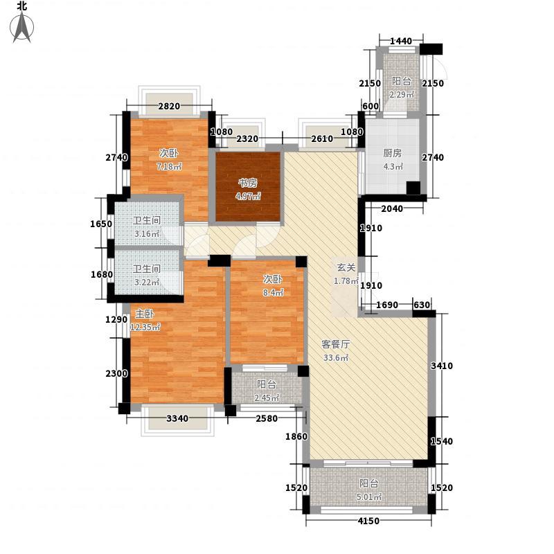 蓝天花园126.00㎡户型4室