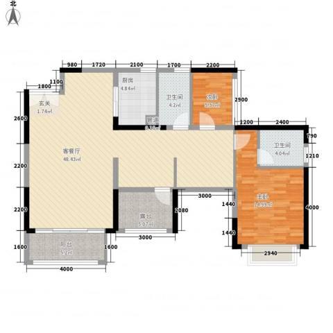 宇宏健康花城2室1厅2卫1厨131.00㎡户型图