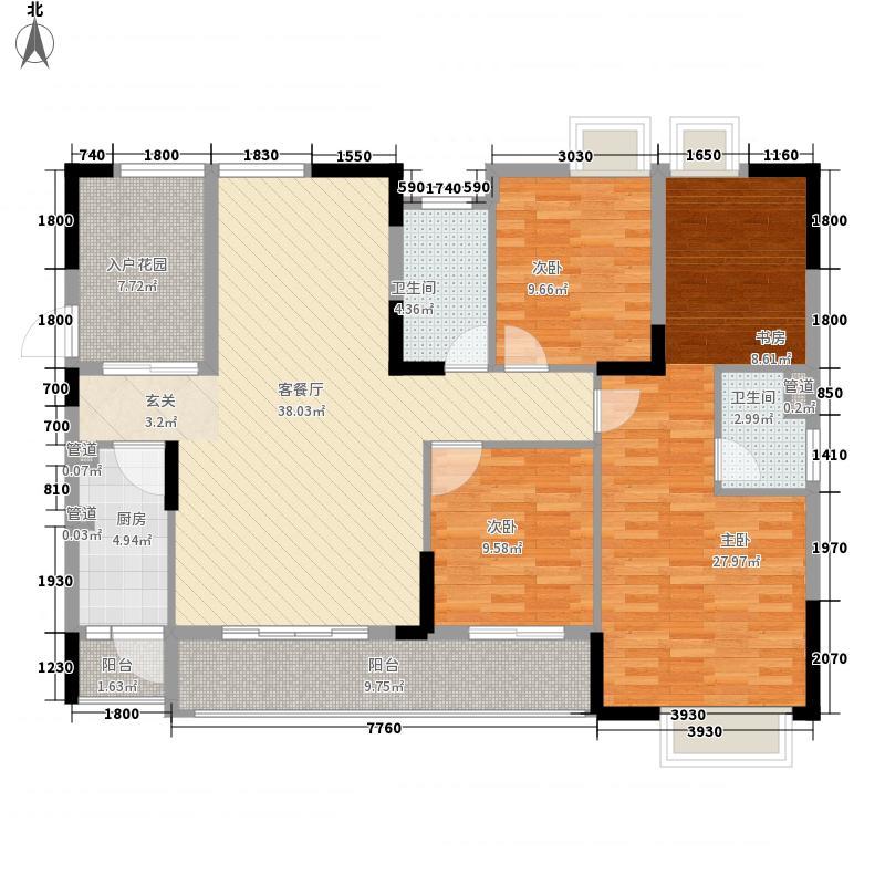 映晖园137.00㎡8、9栋03标准层户型4室2厅2卫1厨