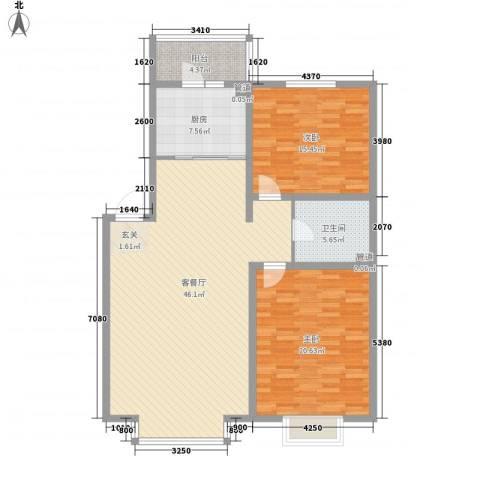 金穗花园2室1厅1卫1厨136.00㎡户型图