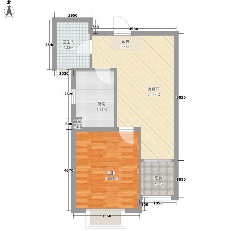 伟东幸福之城莱茵708068.00㎡A户型1室2厅1卫1厨