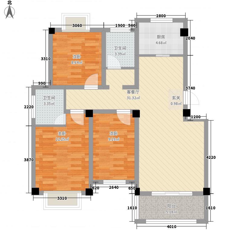天景名城113.30㎡一期C户型3室2厅2卫1厨