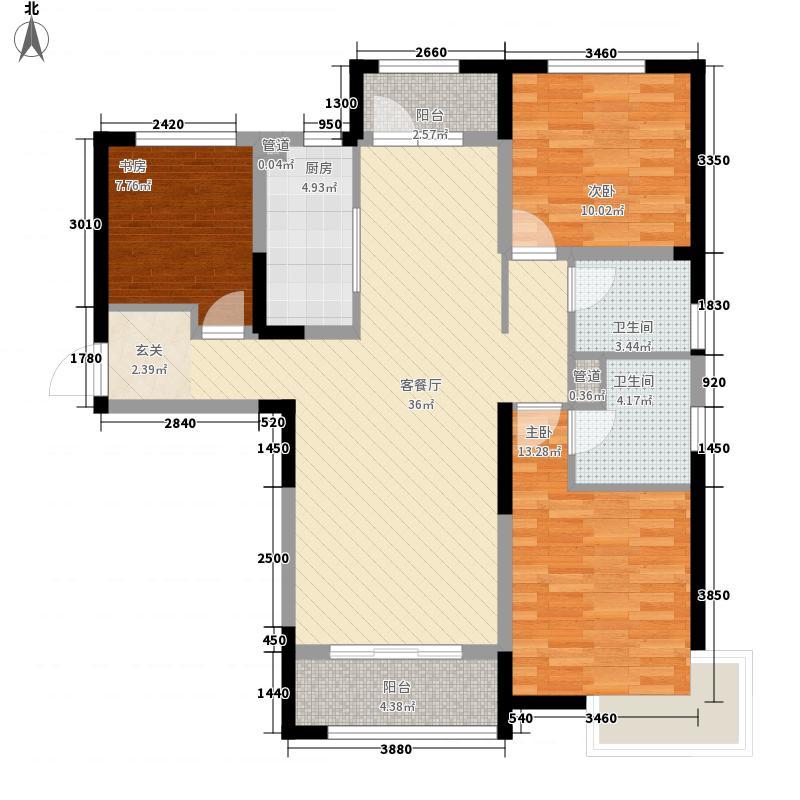 万科东郡125.00㎡4#5#8#9#C3户型3室2厅2卫1厨