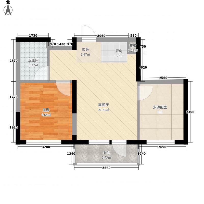 万科海港城66.00㎡B1户型2室2厅1卫