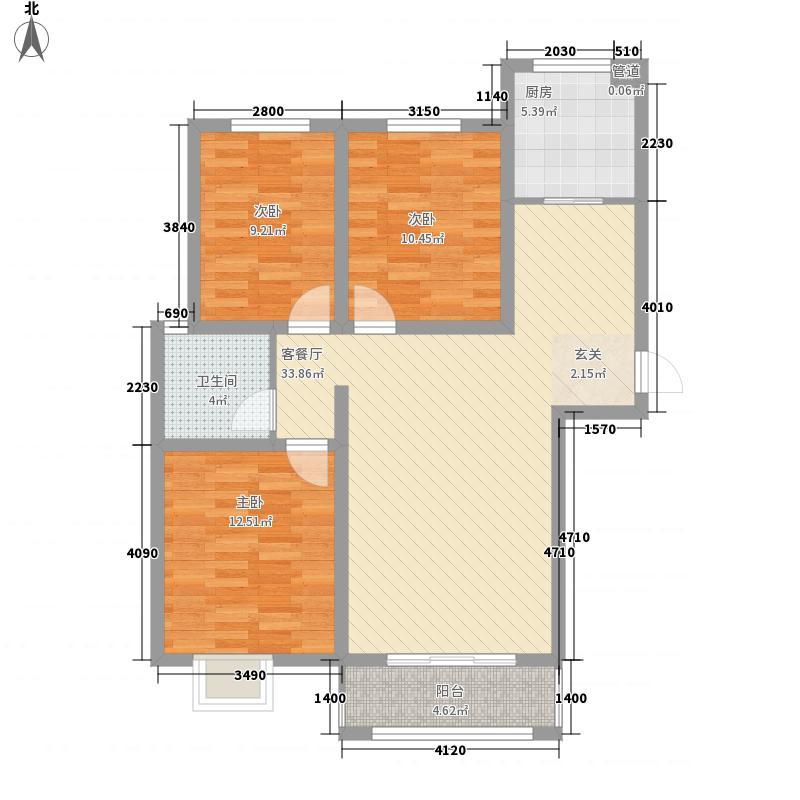 天景名城114.80㎡2#3#D1户型3室2厅2卫1厨