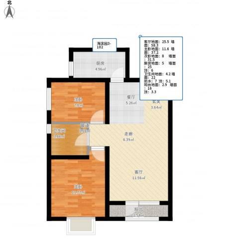天房海滨园2室1厅1卫1厨83.00㎡户型图