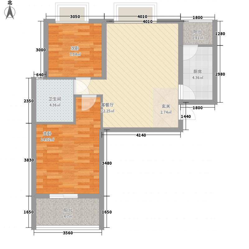 东城鑫地97.45㎡东城鑫地A-1户型3室2厅1卫1厨97.45㎡户型3室2厅1卫1厨