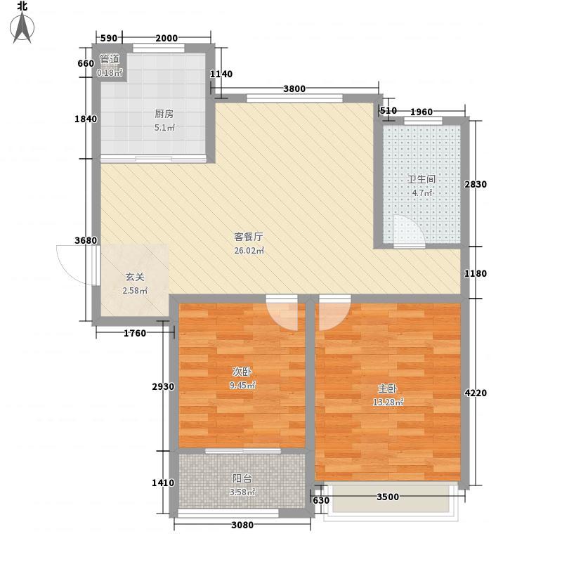 海信天山郡87.87㎡26#H户型2室2厅1卫1厨