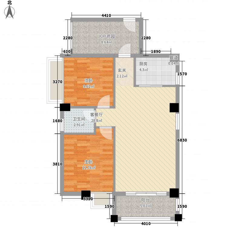 盛世西湖8号84.00㎡盛世西湖8号户型图D户型2室2厅1卫1厨户型2室2厅1卫1厨