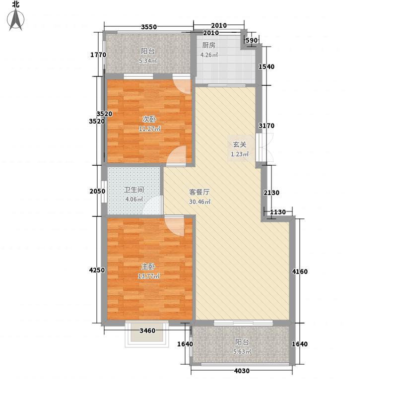 明琛・香榭丽90.01㎡明琛・香榭丽户型图1#、3#-A户型2室2厅1卫1厨户型2室2厅1卫1厨