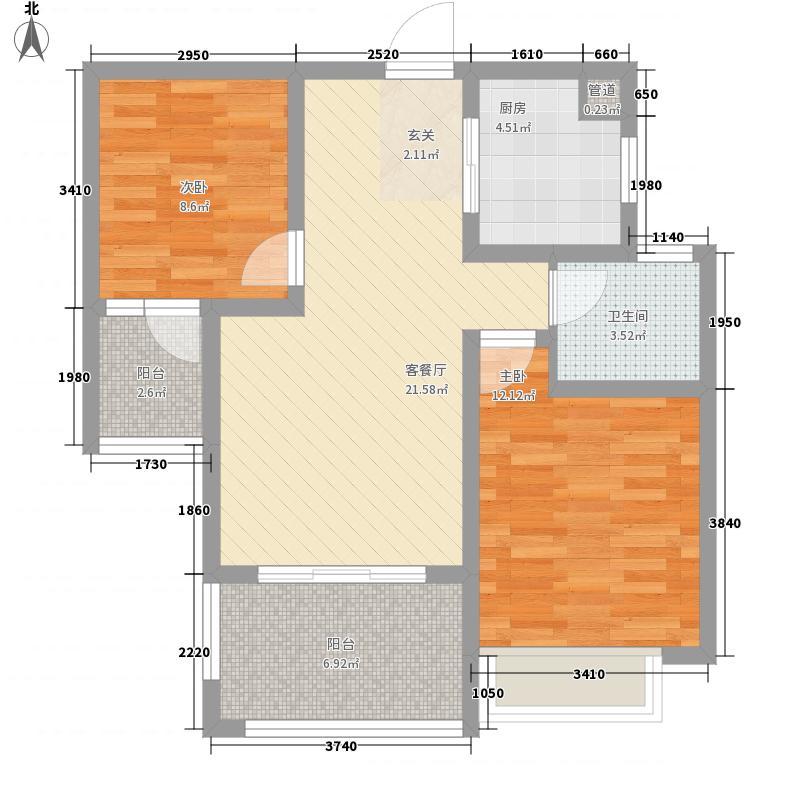 保利香槟国际88.00㎡1#和11#楼A2户型2室2厅1卫1厨