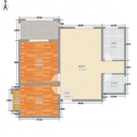 大箕山家园2室1厅1卫1厨95.00㎡户型图