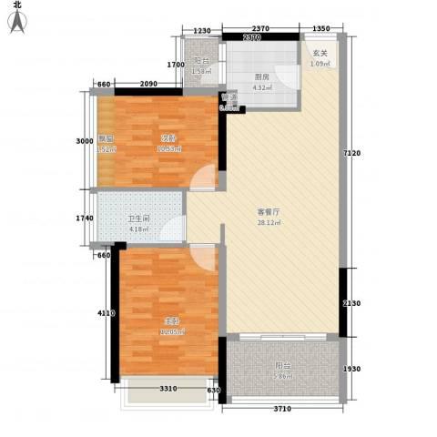 上东国际二期2室1厅1卫1厨95.00㎡户型图