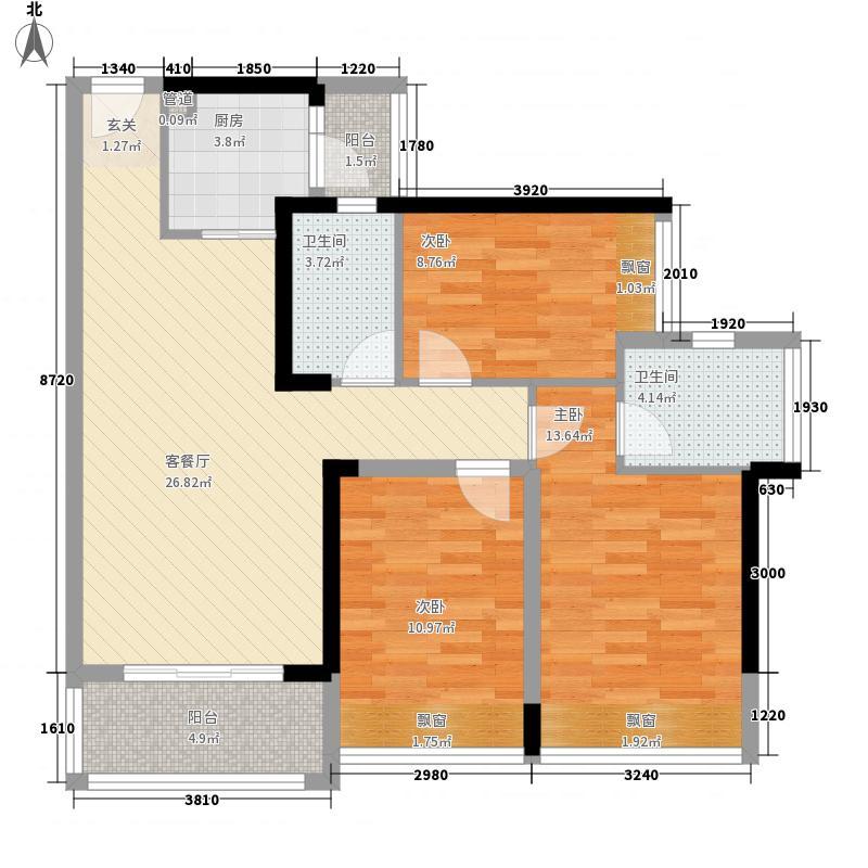 华盛・西荟城三期8.00㎡1号楼A座/2号楼B座B户型3室2厅2卫1厨