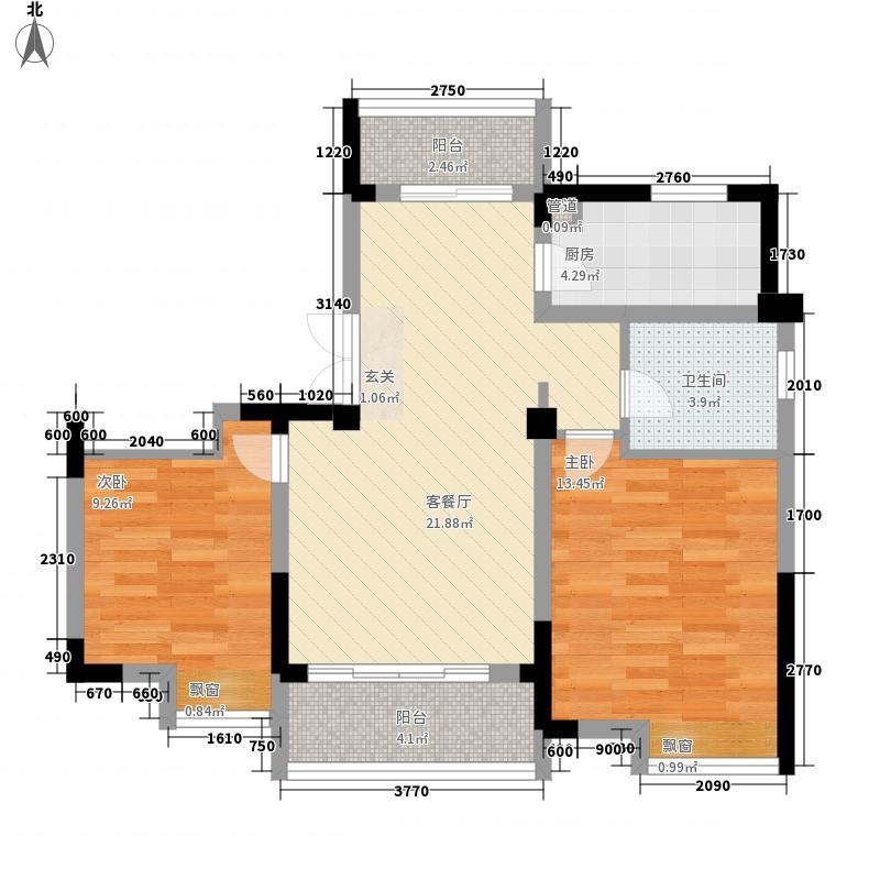 星汇名邸87.00㎡A1户型2室2厅1卫1厨