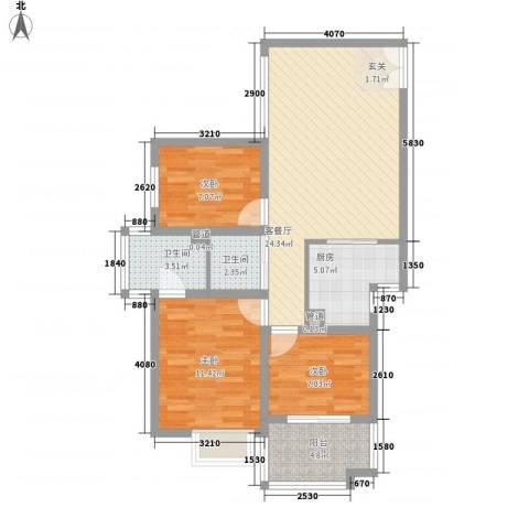 锦绣大地城一期3室1厅2卫1厨96.00㎡户型图