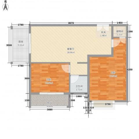 恒实城市广场・新城市花园2室1厅1卫1厨99.00㎡户型图