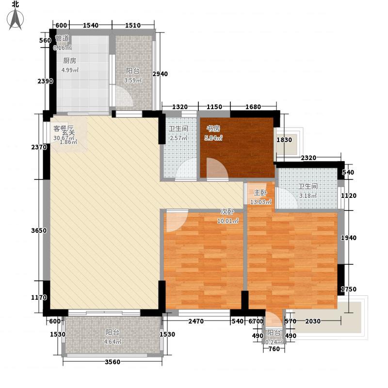 郁金香家园5.00㎡户型3室