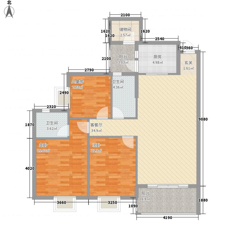惠州蓝湾半岛118.31㎡C户型3室2厅2卫