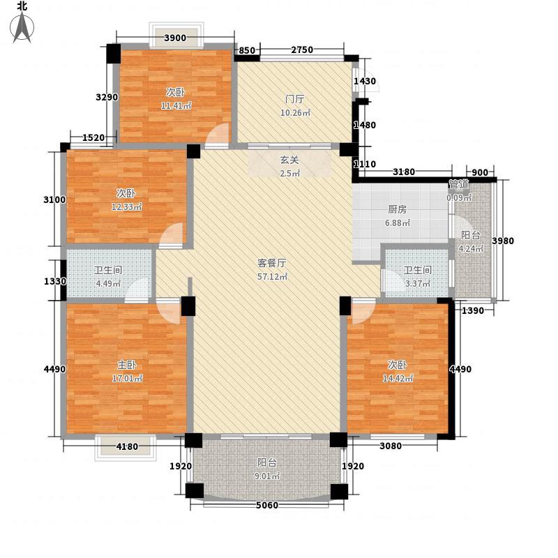 天昌凯悦国际174.58㎡16栋Da1户型4室2厅2卫1厨