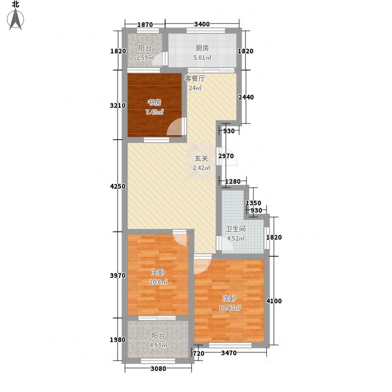 玉泉新城15.00㎡C1户型3室2厅1卫1厨