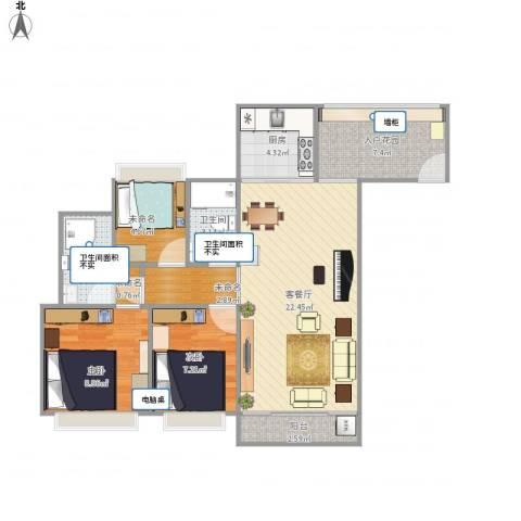 吴川第一城2室1厅2卫1厨93.00㎡户型图