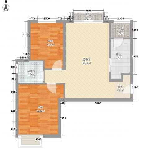 郡宇万象城2室1厅1卫1厨60.94㎡户型图
