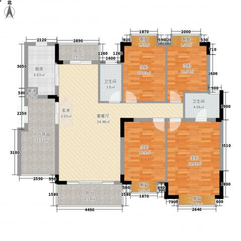 建华温泉公寓4室1厅2卫1厨165.00㎡户型图