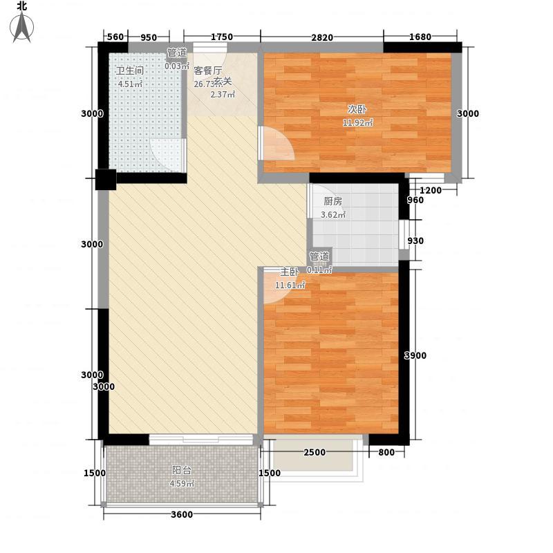 禹洲环东国际6.00㎡8#、9#楼03、07单元户型2室1厅1卫1厨